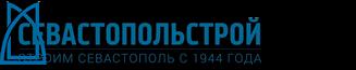 Севастопольстрой